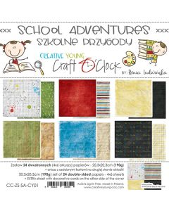 Set dvostranskih papirjev - SCHOOL ADVENTURES - 20,3 x 20,3 cm - 190g - 24 listov