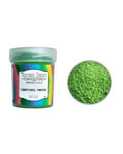 Barvni dekorativni pesek - Green -  0,1-0,3mm - 65g
