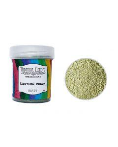 Barvni dekorativni pesek - Green bossage -  0,1-0,3mm - 65g