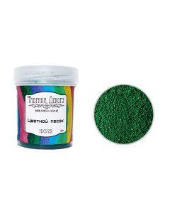 Barvni dekorativni pesek - Forest green -  0,1-0,3mm - 65g